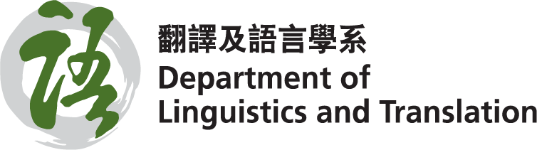 Department of Linguistics and Translation