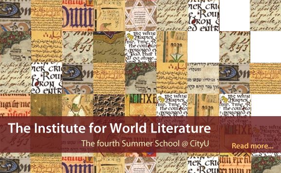 The Institute for World Institute 2014