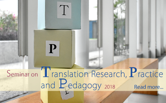 Seminar on Translation Research, Practice and Pedagogy 2018