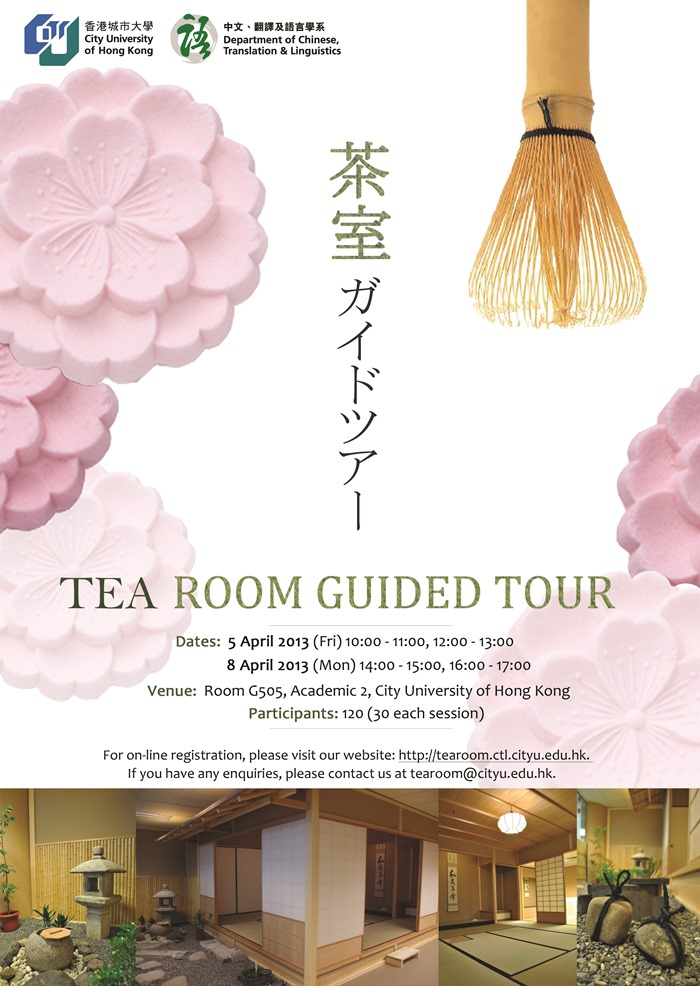 CTL Tea room guided tour