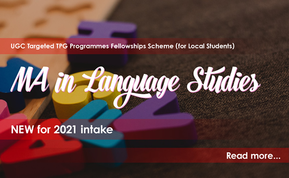 MALS Fellowships Scheme for 2021 intake