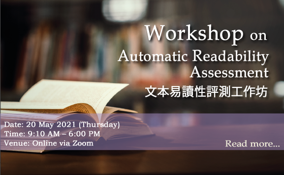 Workshop on Automatic Readability Assessment